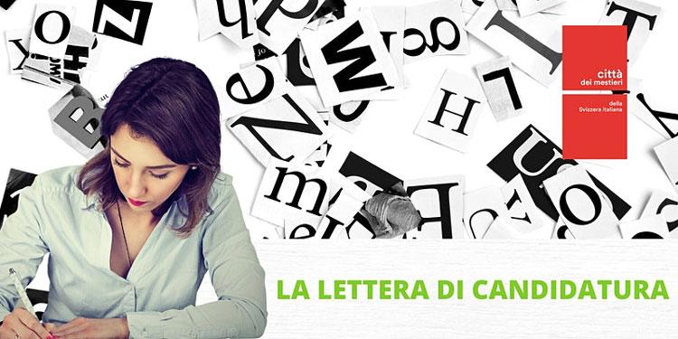 scrivere-la-lettera-di-candidatura